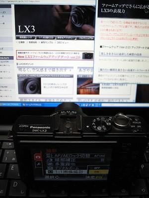 Lx3_v20